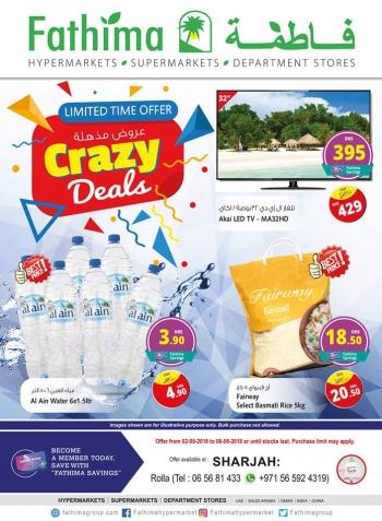 Fathima Fathima Hypermarket Crazy  Deals in Sharjah
