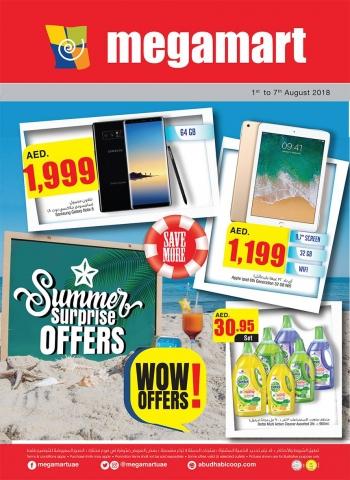 Megamart Megamart Summer Surprise Offers