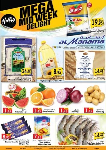 Al Manama Al Manama Mega Midweek  Offers