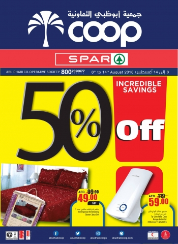 Abu Dhabi COOP Abu Dhabi Coop Incredible Savings Offers