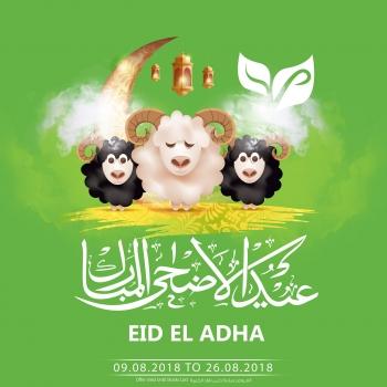 Souq Planet Souq Planet  Eid Al Adha Deals