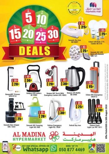 Al Madina Hypermarket Al Madina Hypermarket Amazing Deals