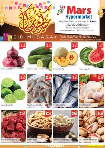 Mars Hypermarket Mars Hypermarket Eid Shopping Offers