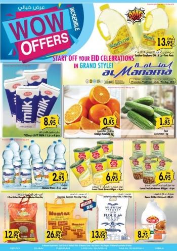 Al Manama Al Manama Wow Offers