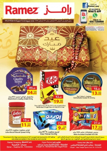 Ramez Ramez Best Eid Al-adha Offers