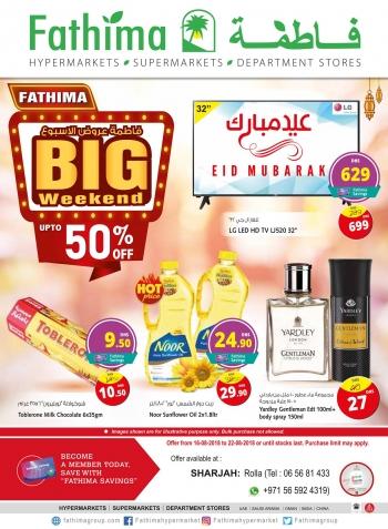 Fathima Fathima Hypermarket Weekend & Eid  Offers