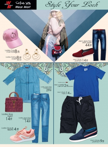 Wear Mart Wear Mart Special Offers in Abu Dhabi