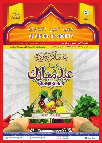 Al Ain Co-op Society Al Ain Co-op Society Eid offers