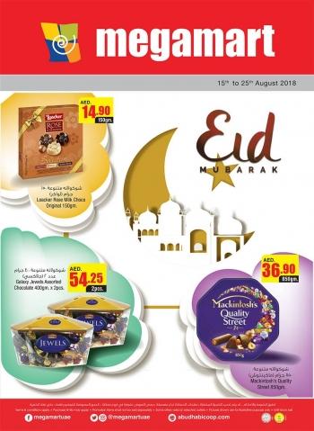 Megamart Megamart Eid Mubarak Offers