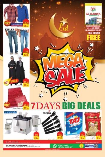 Al Madina Hypermarket  Al Madina Hypermarket 7 Days Big Deal