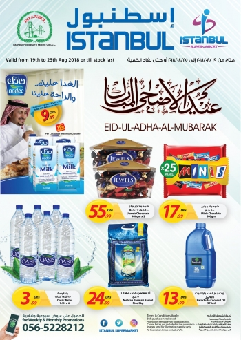 Istanbul Supermarket Istanbul Supermarket Eid Al-adha Offers