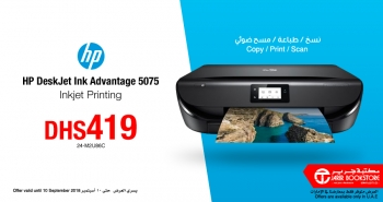 Jarir Bookstore Jarir Bookstore Amazing Offers