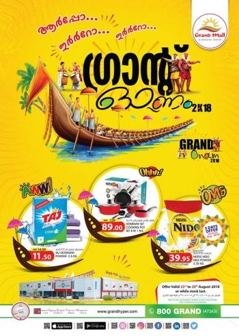 Grand Hypermarket Grand Hypermarket Onam  Offers