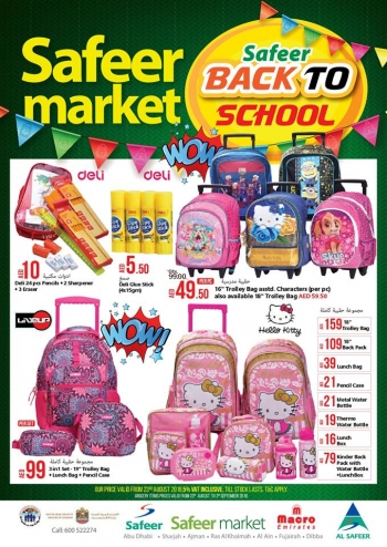 Safeer Market Safeer Market Back To School Offers