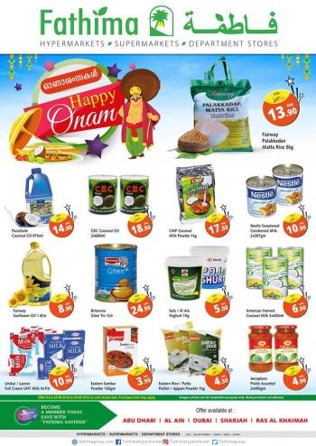 Fathima Fathima Hypermarket Onam Offers