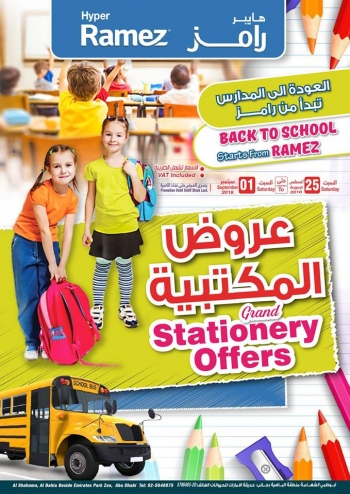 Ramez Ramez Amazing Back to School offers