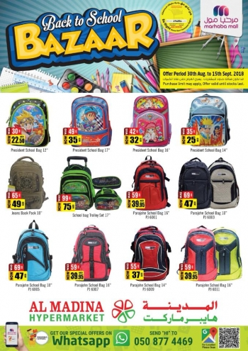 Al Madina Hypermarket  Al Madina Hypermarket Back to school Offers