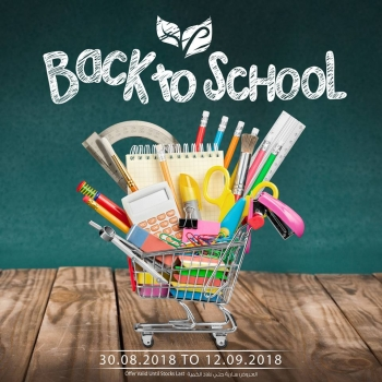 Souq Planet Souq Planet Back To School Deals