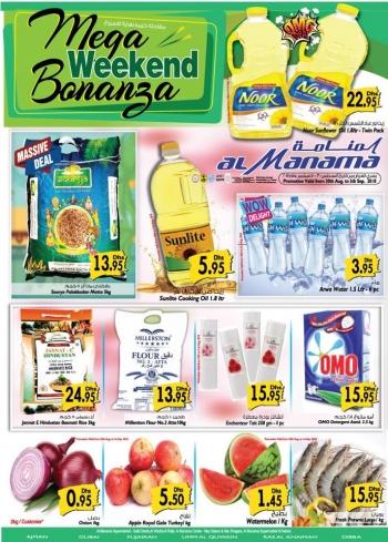 Al Manama Al Manama Hypermarket Mega Weekend Deals