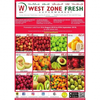 West Zone Fresh Supermarket West Zone Fresh Supermarket Offers
