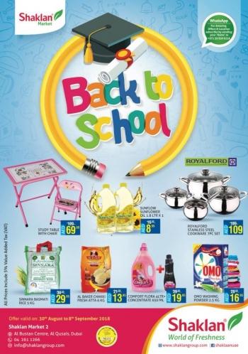 Shaklan Market Shaklan Market Back To School Deals
