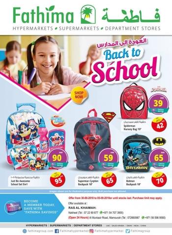 Fathima Fathima Hypermarket Back To school Offers