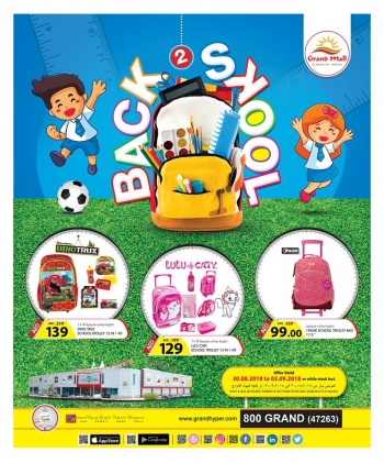 Grand Hypermarket Grand Hypermarket  Back to School Offers