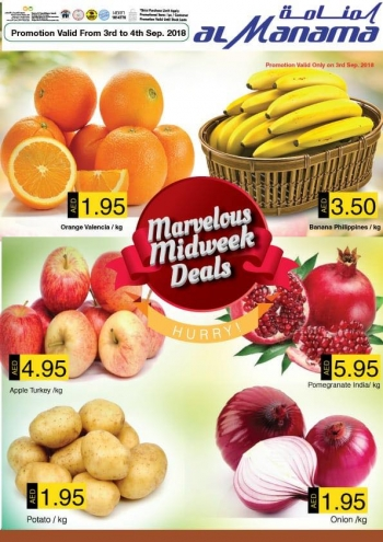 Al Manama Al Manama Hypermarket Midweek Deals