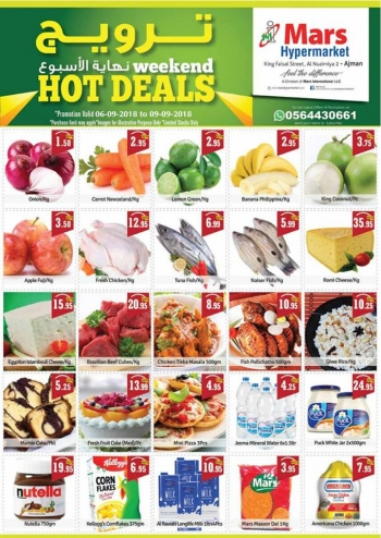 Mars Hypermarket Mars Hypermarket Weekend Hot Deals