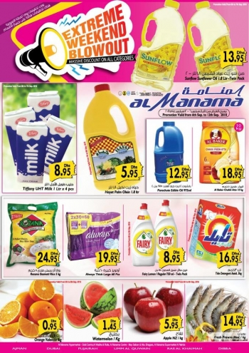 Al Manama Al Manama Hypermarket Weekend Deals