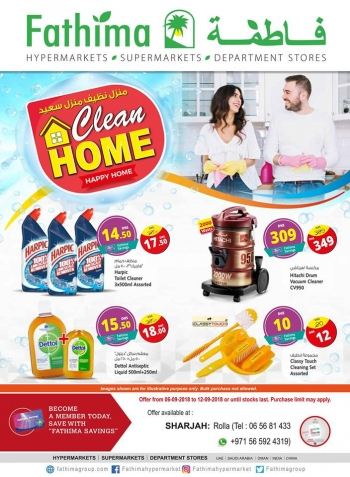 Fathima Fathima Hypermarket Clean Home Offers