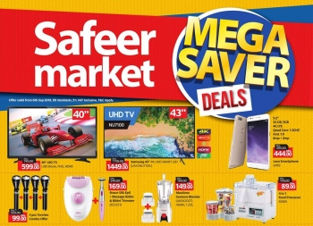 Safeer Market Safeer Market Electronic Offer