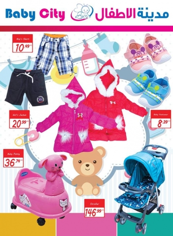 Baby City Baby City Super Offers