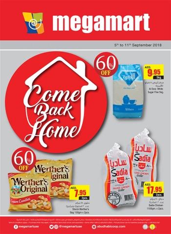 Megamart Megamart Home Products Promotion
