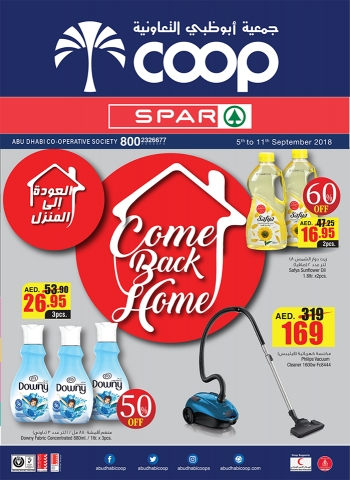 SPAR SPAR Home Products Promo