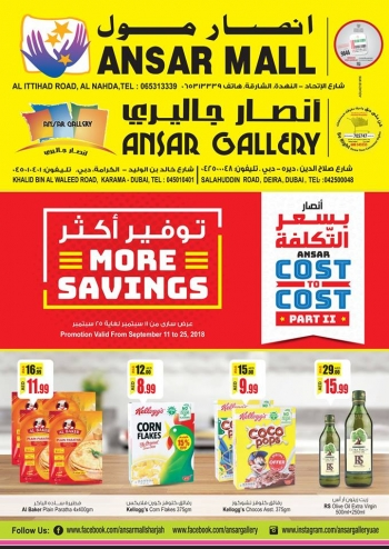 Ansar Gallery Ansar Mall & Ansar Gallery More Savings Offers
