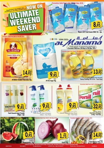 Al Manama Al Manama Hypermarket Exciting Deals
