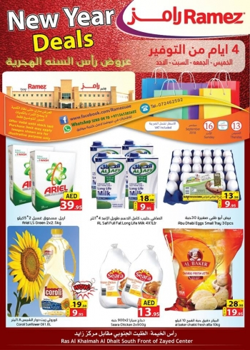 Ramez Ramez New Year Deals