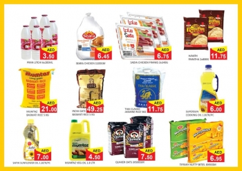 Al Madina Hypermarket Al Madina Hypermarket weekend sale