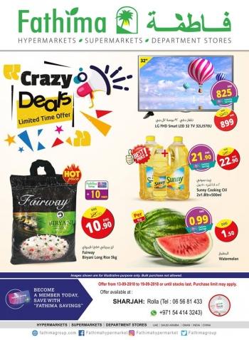 Fathima Fathima Hypermarket Crazy Deals
