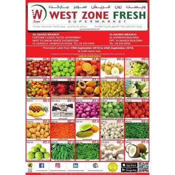 West Zone Fresh Supermarket  West Zone Fresh Supermarket Offers