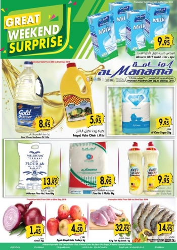 Al Manama Al Manama Hypermarket Week End deals