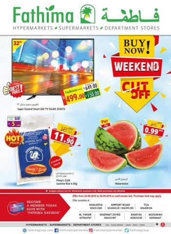 Fathima Fathima Hypermarket Weekend  Deals