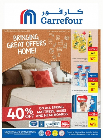 Carrefour Carrefour Hypermarket Bringing Great Offers Home
