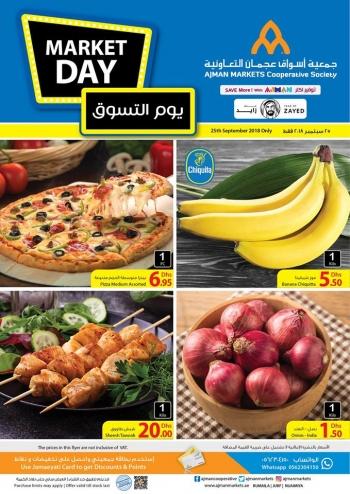 Ajman Markets Co-op Society Ajman Markets  Market Day Deals