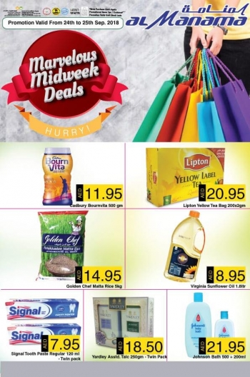 Al Manama  Al Manama Hypermarket Marvelous Midweek Deals