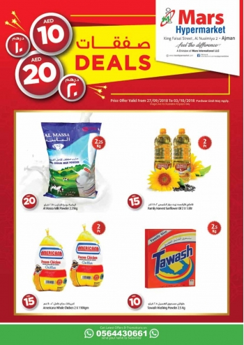 Mars Hypermarket Mars Hypermarket Weekend  Deals