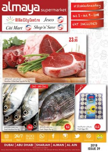 Al Maya Almaya Supermarket Weekly Offer