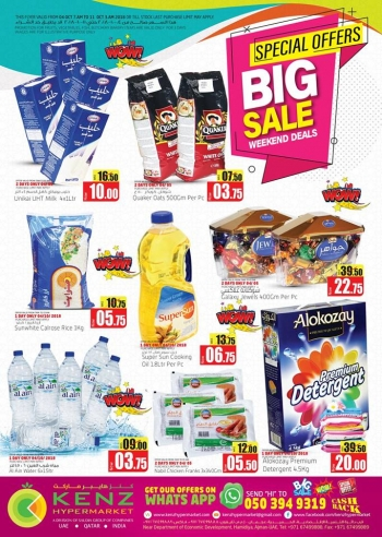 Kenz Kenz Hypermarket Special Big sale Offers