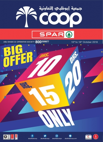 SPAR SPAR Big Offers Dhs. 10/15/20 Only